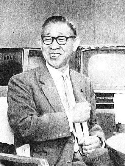 松下幸之助(写真:時事画報社「フォト(1961年8月15日号)」より)