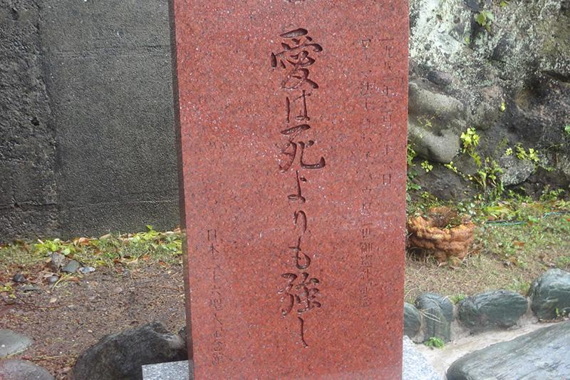 牧師の小窓 (91)雲仙・長崎 キリシタンの旅・その7 福江等