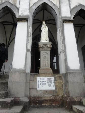 牧師の小窓 (92)雲仙・長崎 キリシタンの旅・その8 福江等