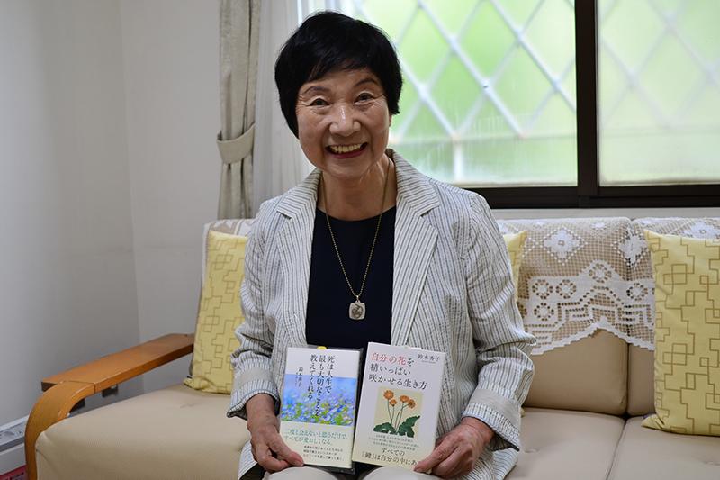 先月25日、新著を出版した鈴木秀子シスター