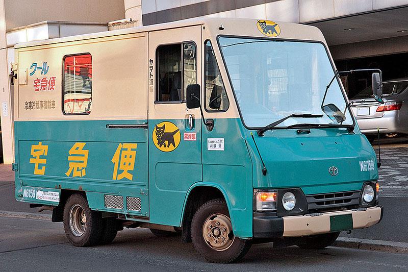 ヤマト運輸の配送車(写真:Tennen-Gas)