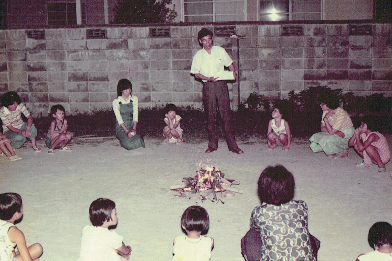 思い出の杉谷牧師(4) 下田ひとみ