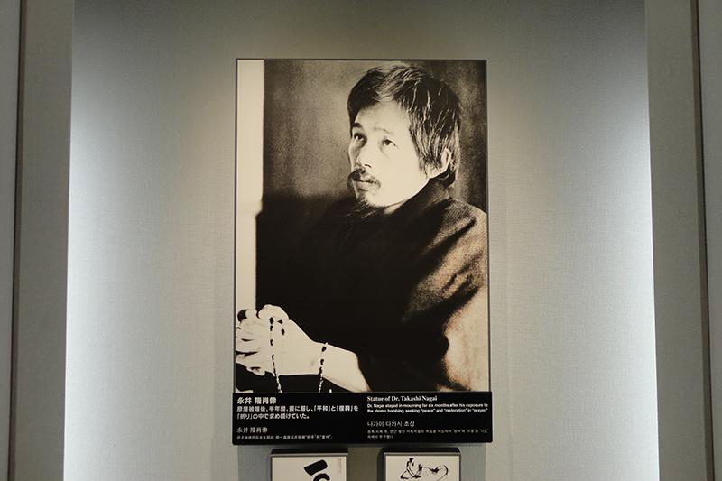 永井隆博士(1908~51)