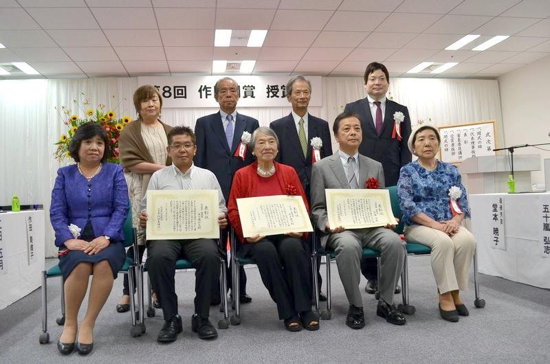 カトリック信徒でNPO法人マザーハウスの五十嵐弘氏が作田明賞受賞