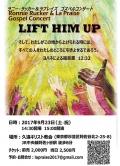 東京都:ラニー・ラッカー&ラ・プレイズ・ゴスペルコンサート 久遠キリスト教会で9月23日