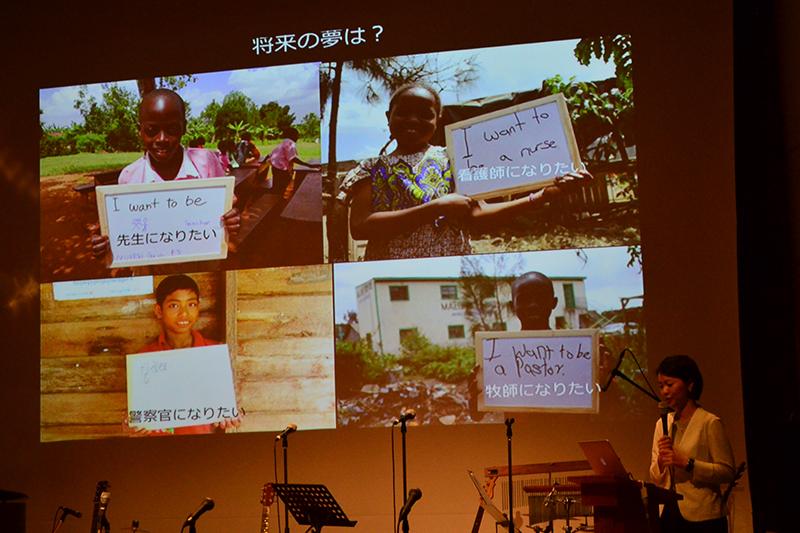 日本国際飢餓対策機構が「東京フードデー・クロス・ゴスペル」を開催