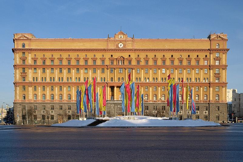 ロシア連邦保安庁(FSB)の本庁舎(写真:NVO)
