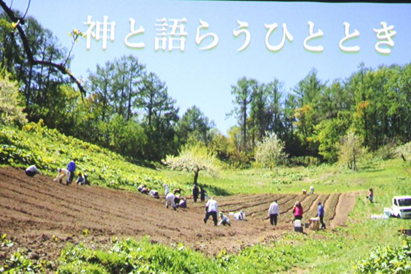 変わるべきはいつも自分であるのは生活共同体でも教会でも同じ 後藤敏夫氏が「新スカルの井戸端会議」で講演