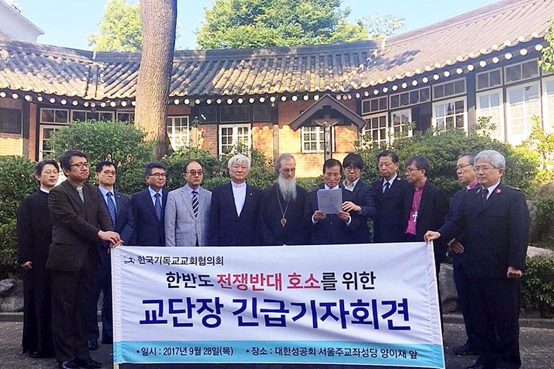 記者会見を行う韓国キリスト教教会協議会(NCCK)の関係者ら(写真:NCCK)