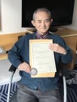 村岡崇光氏が「バーキット・メダル」受賞 ヘブライ語学研究などを評価、アジア出身者で初