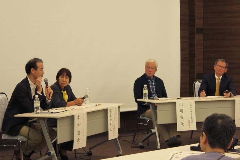 「弱さを正直に言い表せるコミュニティー作りが自分の使命」と尾山清仁氏 キングス・ガーデン東京 第3回シンポジウム「わが町で共につながる」を開催