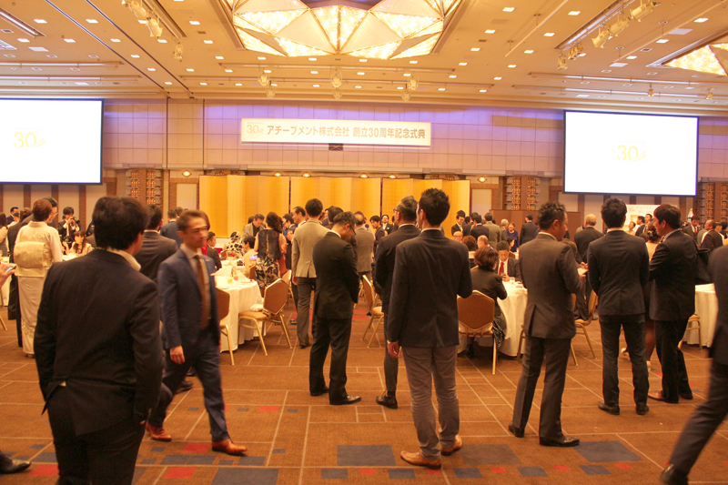 「人にしてもらいたいことを人に」を胸に起業したアチーブメント 創立30周年記念式典を帝国ホテルで開催