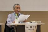 宗教改革500周年を記念した公開討論も開催 キリスト教史学会第68回大会