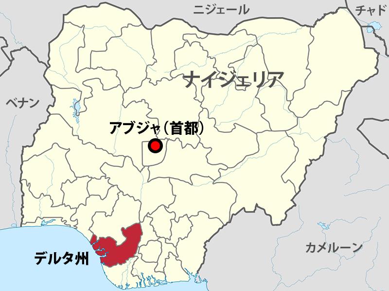 ナイジェリアで英国人宣教師4人拉致される 農村部で医療品の無償配布中