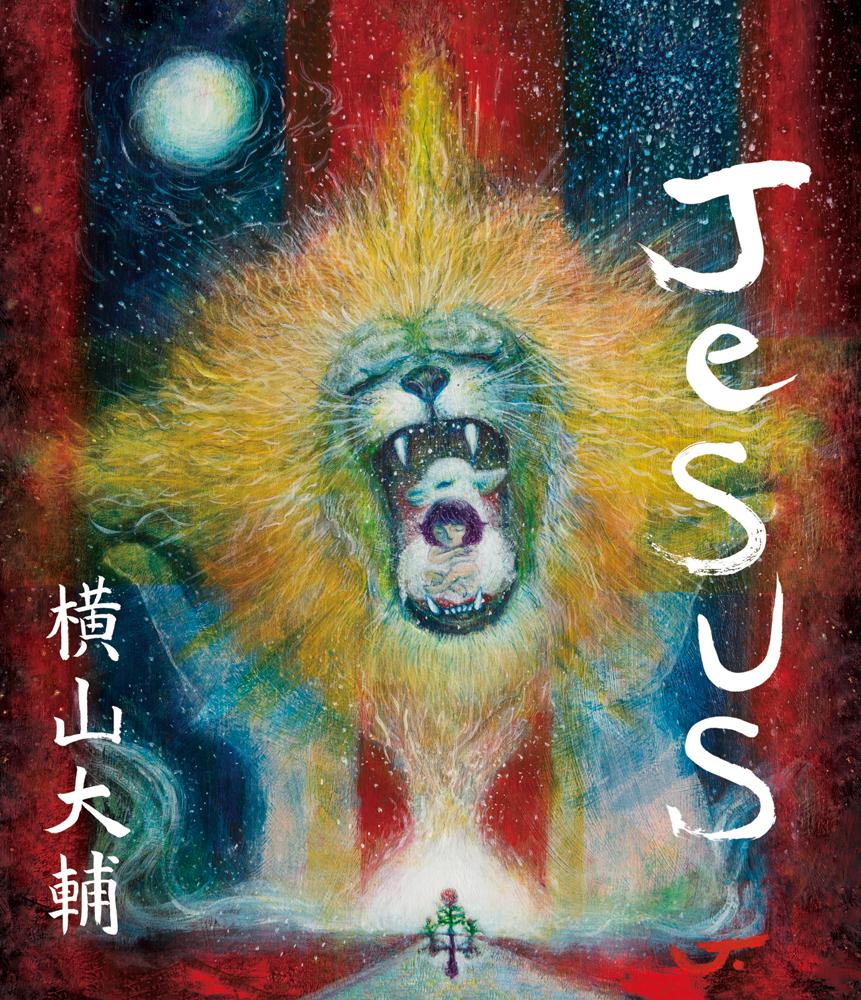 10月31日に発売されたニューアルバム『Jesus』