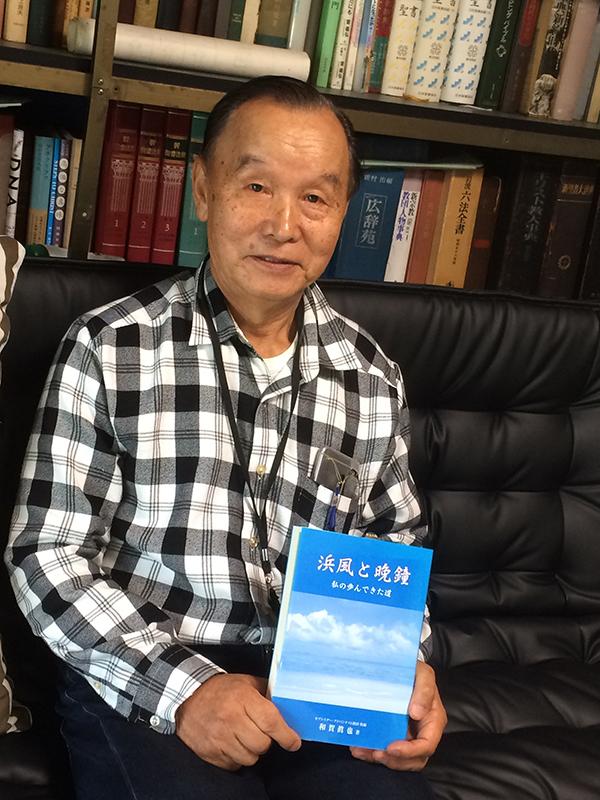 30年以上にわたり救出活動を続けている和賀牧師