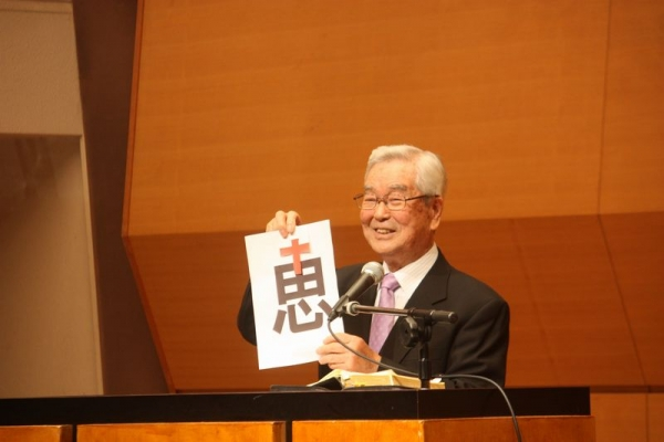 横田早紀江さんを囲む拡大祈祷会 夫の滋さんの受洗とトランプ米大統領との面会について報告