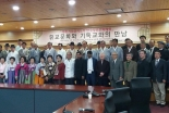 キリスト教と儒教の宗教間対話、WCCが初開催 韓国で5日間