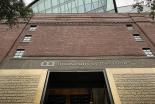 米ワシントンに聖書博物館 遺物や古文書のほかハイテク展示も