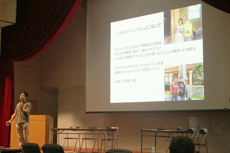 青学大ボランティアセンター開設1周年記念シンポジウム 阿部志郎氏が講演