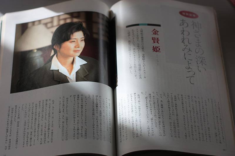 ベストセラー編集者 鴻海誠さんロングインタビュー(1)