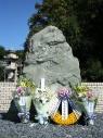 現存する最古の和訳聖書の翻訳に尽力 音吉の銅像を故郷・美浜町に建立へ