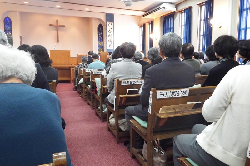 2015年の世界祈祷日に合わせて開かれた町田・八王子地区(東京都)の集会には、地域にある13の教会から約120人が集まった=2015年3月6日、日本基督教団原町田教会(東京都町田市)で