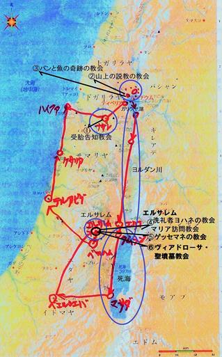 FINE ROAD(69)イスラエルの旅シリーズ⑥聖墳墓教会 西村晴道