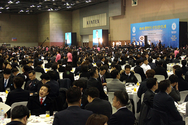 第50回韓国国家朝餐祈祷会の様子。歴代最多となる約5千人が参加した=8日、韓国・高陽(コヤン)の大型コンベンションセンター「キンテックス」で(写真:韓国クリスチャントゥデイ / キム・ジニョン)<br />