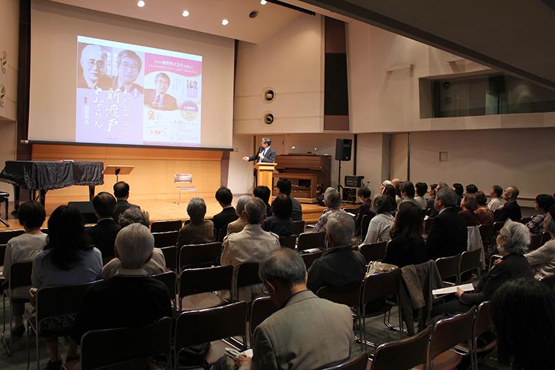 「新渡戸稲造の現代的意義」 樋野興夫氏が処女作の新訂版出版で記念講演