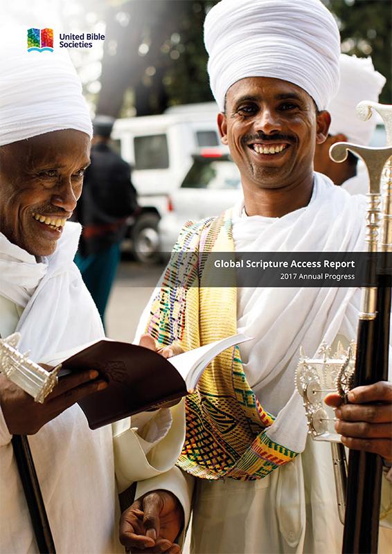 聖書協会世界連盟(UBS)の2017年の年次報告書