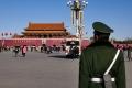 中国・北京・天安門広場