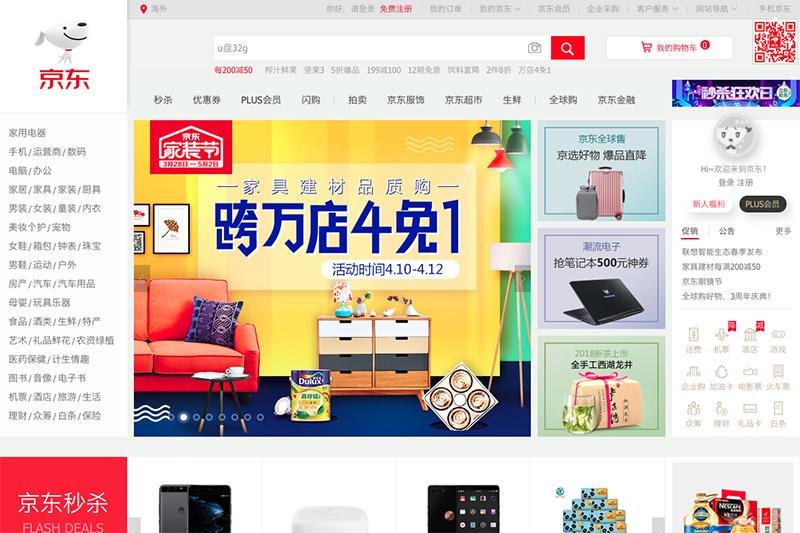 中国のネット通販大手「京東(ジンドン)」。中国語で「聖書」と検索しても、「申し訳ありませんが、聖書に関する商品は見つかりませんでした」と出る。