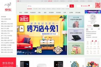 中国のネット通販から聖書消える、宗教締め付け強化か