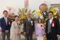 田頭真一著『天国で神様に会う前に済ませておくとよい8つのこと』 オリブ山病院で出版記念祝賀パーティー