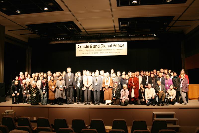 2014年に東京で開催された第4回「9条世界宗教者会議」(写真:同受け入れ委員会提供)