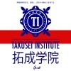 「拓成学院」が日本の福音宣教に示すもの(1)