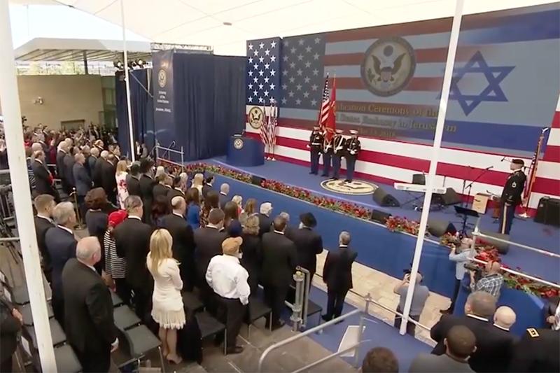 米大使館のエルサレム移転を記念する式典(画像:ホワイトハウスの動画より)<br />