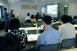 「誰もが加害者・犠牲者になり得る」 外国人居留地設置150年の神戸で人権考えるシンポ