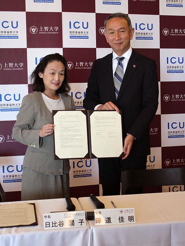 署名した協定書を持つ国際基督教大学(ICU)の日比谷潤子学長(左)と上智大学の曄道(てるみち)佳明学長=24日、上智大の四谷キャンパス(東京都千代田区)で
