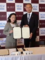 ICU、上智大が包括協定締結 国際機関で活躍する人材の共同育成目指す