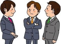 英語お宝情報(29)意味が違えば言い方が異なり、言い方が変われば意味が変わる 木下和好