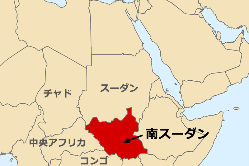 南スーダンのキリスト教系大学で襲撃事件、子ども含む10人死亡
