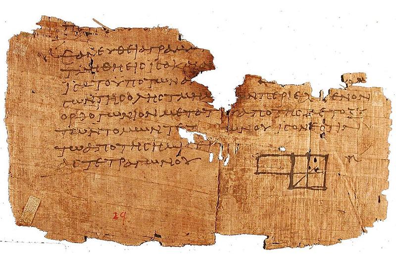 エジプトで発見されたマルコ福音書の写本断片、1世紀のものでないことが明らかに 世界最古めぐり議論