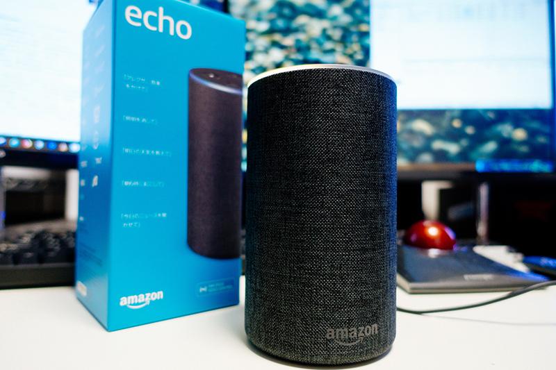 米アマゾン社のスマートスピーカー「エコー(Echo)」。エコーに内蔵されている音声認識AI(人工知能)アシスタント「アレクサ(Alexa)」が、ユーザーのさまざまな要求に応えてくれる。(写真:Shinji)