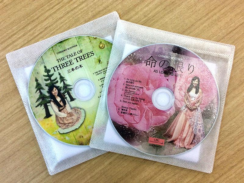 知保子コストナーさん、6枚目アルバム「命の限り」をリリース