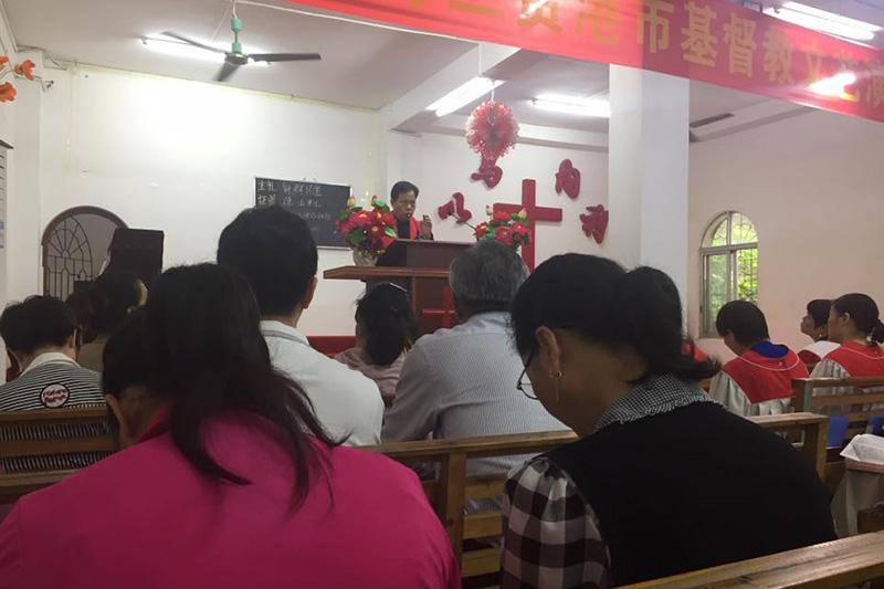 三自愛国教会での礼拝