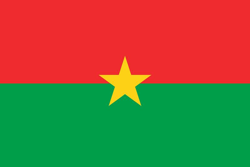 ブルキナファソの国旗<br />