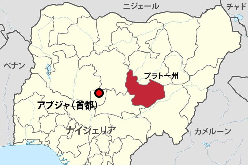 ナイジェリア、フラニ族との対立でキリスト教徒ら200人余り死亡 今年6千人以上が犠牲に
