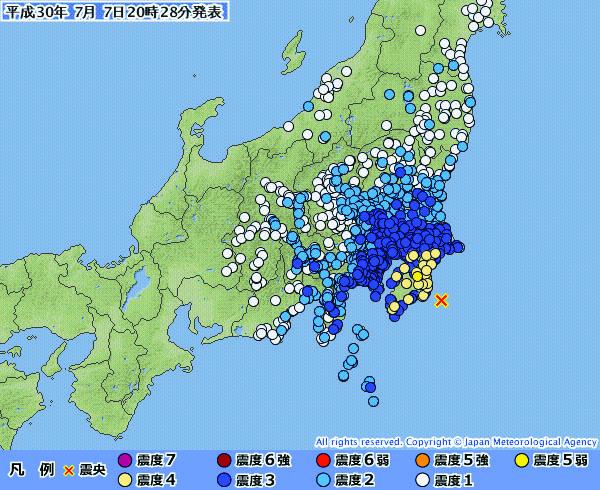 (画像:気象庁)